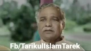 Bikash Sim Crime Call New Tv Ad 2016