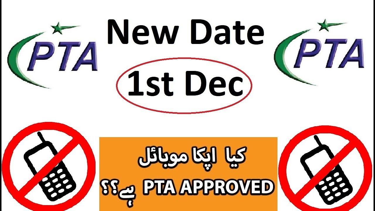 How to Approve | PTA Complaint/non Compliant Phone | Explained | 1st Dec New Date