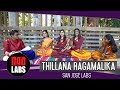 Thillana Ragamalika   Indian Classical Music   San Jose Labs