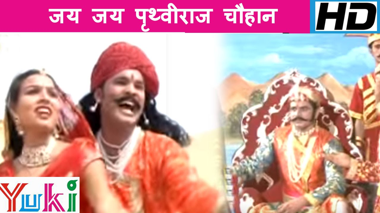 History prithviraj in hindi pdf chauhan