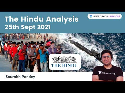 The Hindu Newspaper Editorial Analysis 25th Sep 2021   Current Affairs   UPSC CSE   Saurabh Pandey