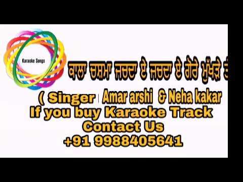 Kala chashma Karaoke song track