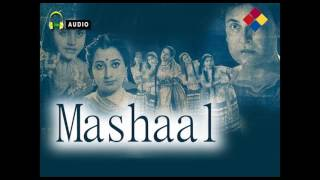 Download Hindi Video Songs - Upar Gagan Vishal | Mashaal 1950 | Manna Dey