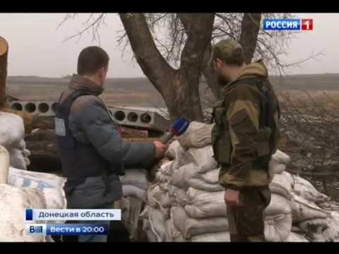 : Погода в России. Точный прогноз погоды
