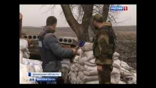 Наследие Дебальцева: ополченцы находят в местах боев натовское оружие