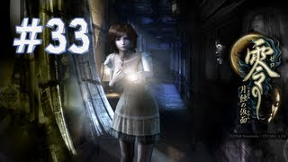 Fatal Frame 4 - English Subbed Playthrough Part 33 (CHAPTER 11)