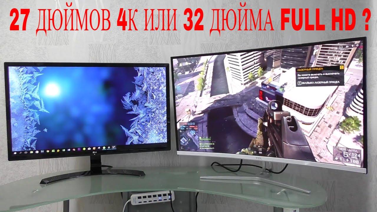 Мониторы 27 дюймов в интернет-магазине allo. Ua. ☛ закажите уже сейчас!. Профессиональная консультация ☎: 0-800-300-100. Доставка по всей украине ✓ кредит ✓ отзывы ✓ обзоры и статьи.