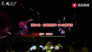 Dj China Remix. Nhạc vũ trường cực sôi động hay nhất năm Dj thảo BeBe 2019. Disco music china