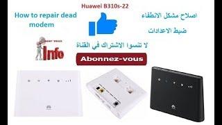 видео Huawei B310s-22