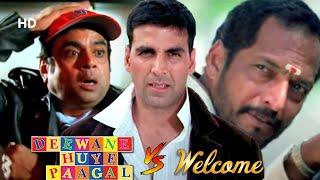 Deewane Huye Paagal Vs សូមស្វាគមន៍ | ឈុតឆាកកំប្លែងល្អបំផុត | Paresh Rawal - Akshay Kumar - Nana Patekar