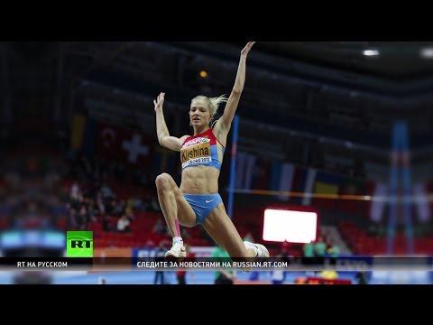 Российская легкоатлетка Клишина решением CAS допущена к Олимпиаде в Рио