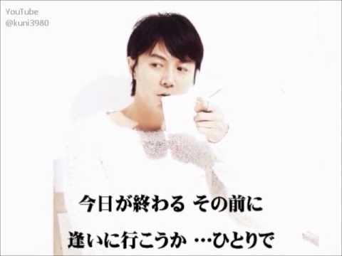 福山雅治  魂リク   『80 Proof』   (歌詞付) 2013.05.18