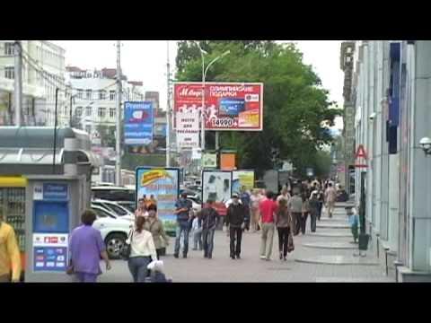 Novosibirsk walk