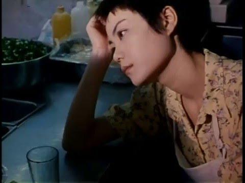 Chungking Express (1994) - U.S. Trailer - Wong Kar-wai