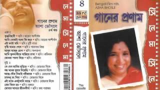 Prem Kishe Hoy Asha Bhosle Dujone