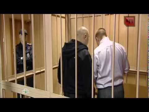 Бывших полицейских начали