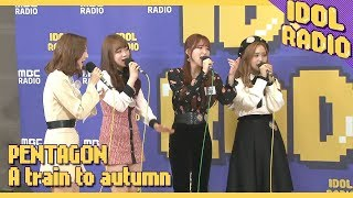 [IDOL RADIO]♬Singing Contest♪  A train to autumn sings 'Décalcomanie'