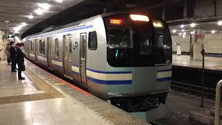 E217系クラY-35編成+クラY-105編成東京発車