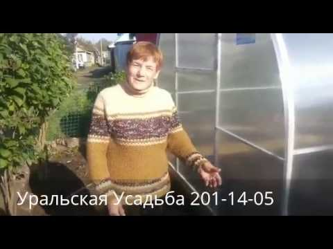 сварка трубы полуавтоматом видео