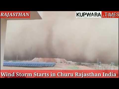 Breaking News: Wind Storm Starts In Churu Rajasthan India