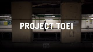 [都営交通]PROJECT TOEI 018 首都を支える駅係員(30秒)