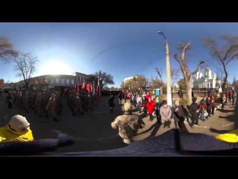 Видео 360: парад