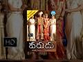 Varudu Telugu Full Movie || Allu Arjun, Bhanusri Mehra, Arya || Guna Sekhar || Mani Sharma