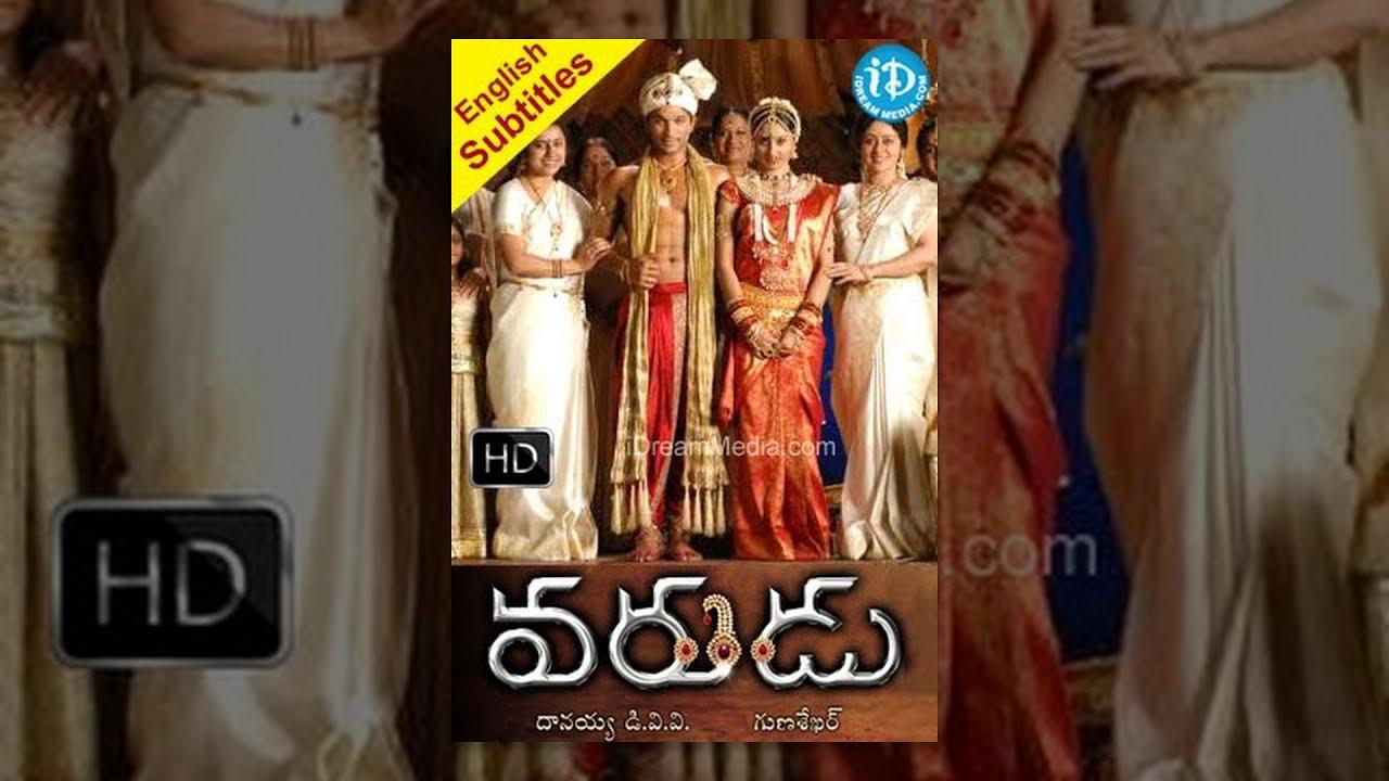 Download Varudu Telugu Full Movie || Allu Arjun, Bhanusri Mehra, Arya || Guna Sekhar || Mani Sharma