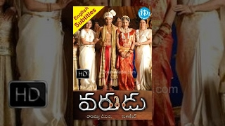Varudu Full Movie - HD