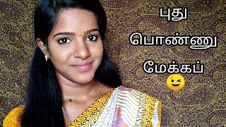 THURSDAY\'S TAMIL TUTORIAL- MAKEUP FOR NEWLY WED❤️￰புது பொண்ணு மேக்கப்!