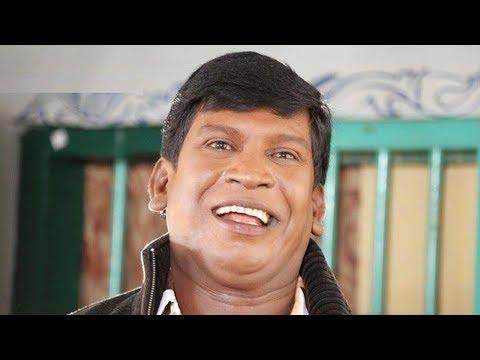 Vadivelu Nonstop Super duper Hilarious laughing comedy scenes | Cinema Junction Latest 2018