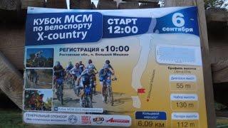 Кубок МСМ 2015 Новочеркасск slow