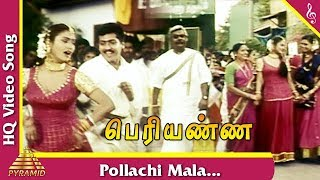 Pollachi Mala Video Song  Periyanna Tamil Movie Songs   Surya   Vijayakanth   Manasa   Pyramid Music