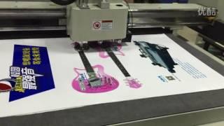 aokecut@163.com DCZ70 forex sign outdoor billboard cutter plotter machine