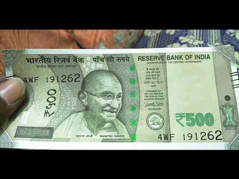 Reserve Bank Of  Indian Currency Note ₹ 500 Rupee,s