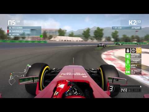 Формула 1 прохождение игры видео