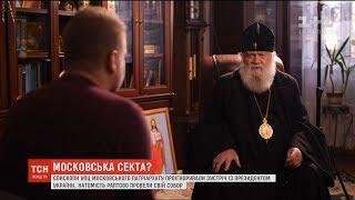 ТСН.Тиждень поспілкувався зі служителями УПЦ МП, які не бояться йти проти Москви