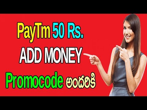 PayTm 50 Rs ADDMONEY OFFER For Everyone - Telugu Tech Trends - 동영상