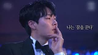 170923 류준열 생일 팬미팅 영상