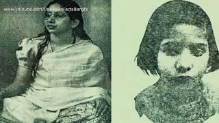 ভারতের কিছু অমীমাংসিত রহস্য || by Unknown Facts Bangla ||