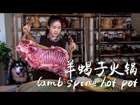 冬至,吃一顿暖暖的羊蝎子火锅【滇西小哥】