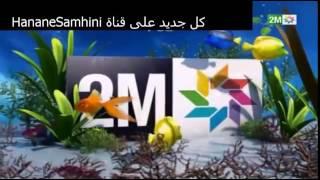 Video Replay Samhini Episode 1015 Partie 2 download MP3, 3GP, MP4, WEBM, AVI, FLV Desember 2017