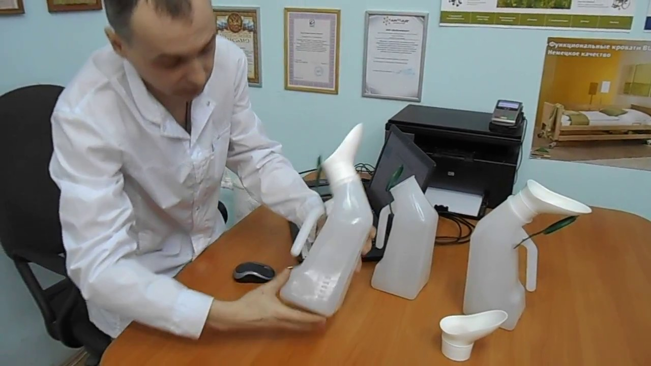 Уход за лежачими больными в перми дома интернаты для престарелых в ульяновской области