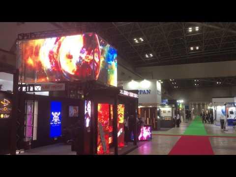 JAPAN SHOP 2017