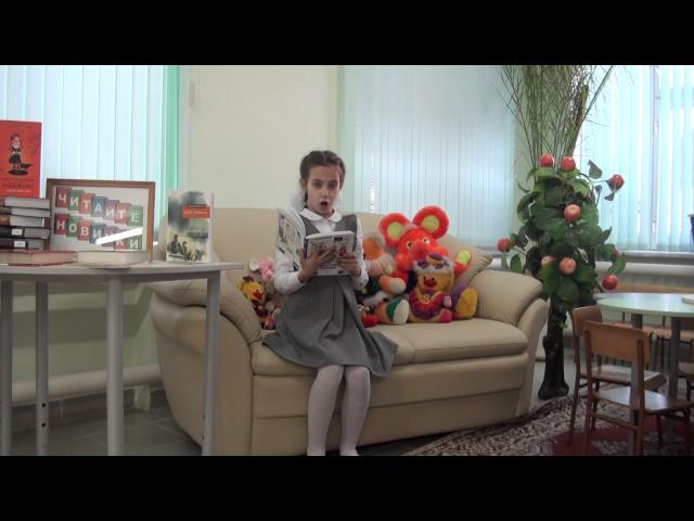 Изображение предпросмотра прочтения – АлинаГалеева читает произведение «Принцесса на горошине» Х.К.Андерсена