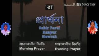 Satsang Morning & Evening Player 1 Original