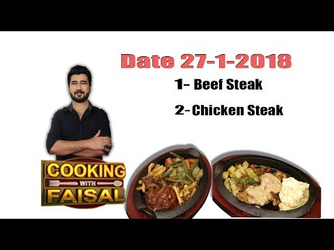 Beef And Chicken Steak - Cooking With Faisal