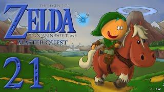 Let's Play Zelda Ocarina of Time - Ep 21 : Le Temple de l'Eau