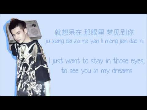 EXO M   My Lady Color Coded Chinese PinYin Eng Lyrics