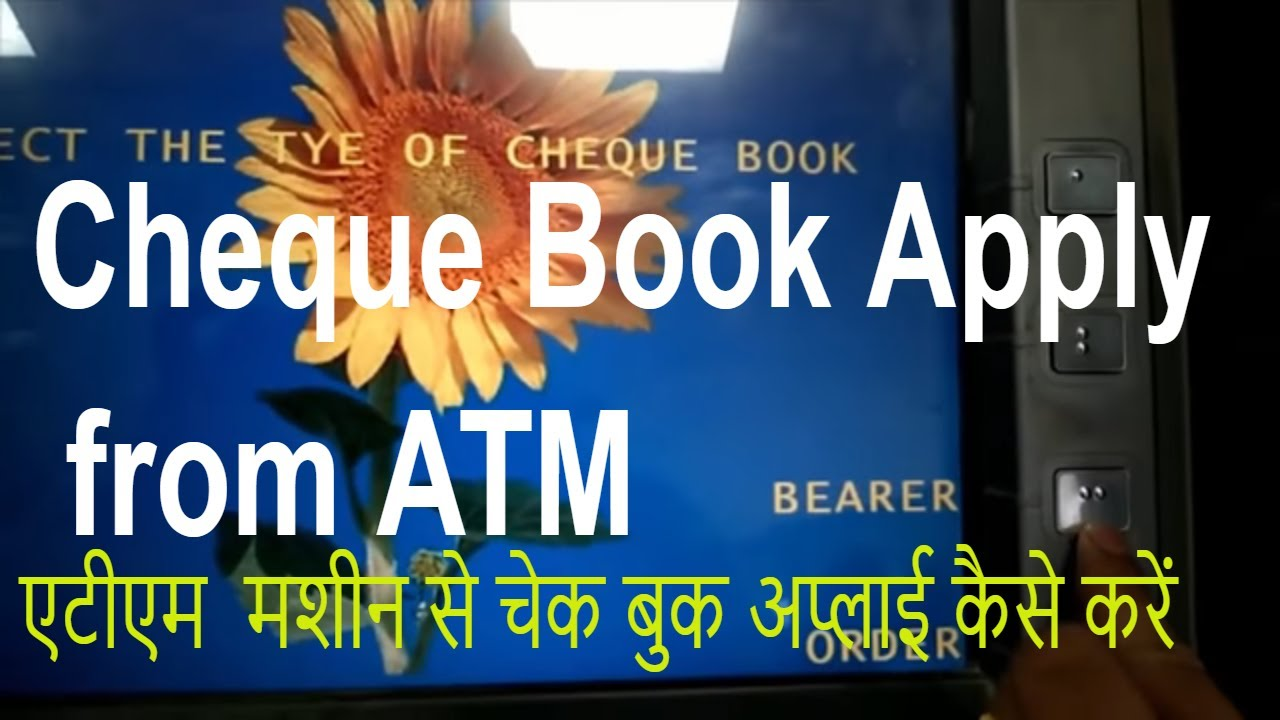 Sbbj Cheque Book Request Form